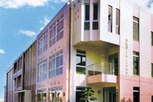 沖繩市IT辦公廣場