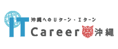 IT Career @ 沖縄