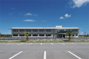 沖縄IT津梁科學園區(資訊通信機器驗證據點設施)