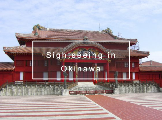 Sightseeing in Okinawa