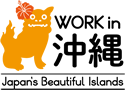 WORK in 沖縄